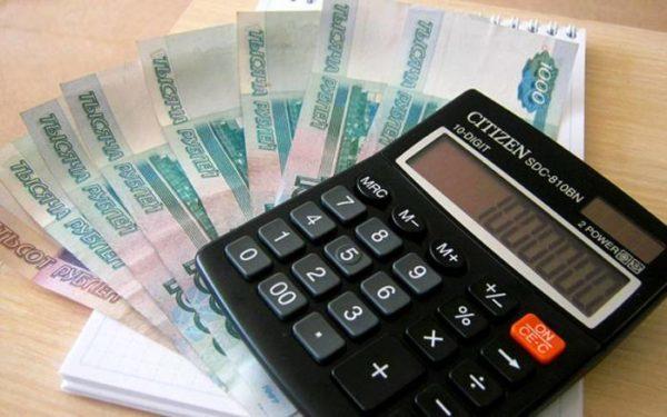 Возврат подоходного налога за лечение: сколько раз можно получить
