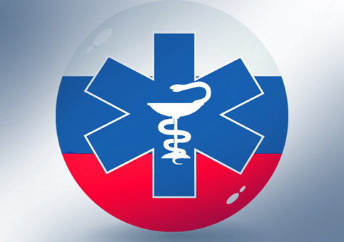 Основные права пациента в системе здравоохранения Российской федерации