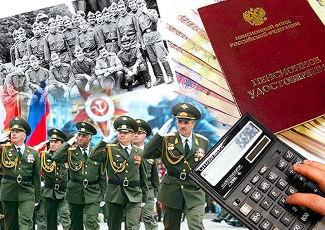 Пенсии по инвалидности военнослужащим: условия назначения и документы