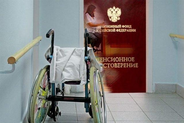 Социальная пенсия по инвалидности в 2019 году: размер выплат и условия назначения.