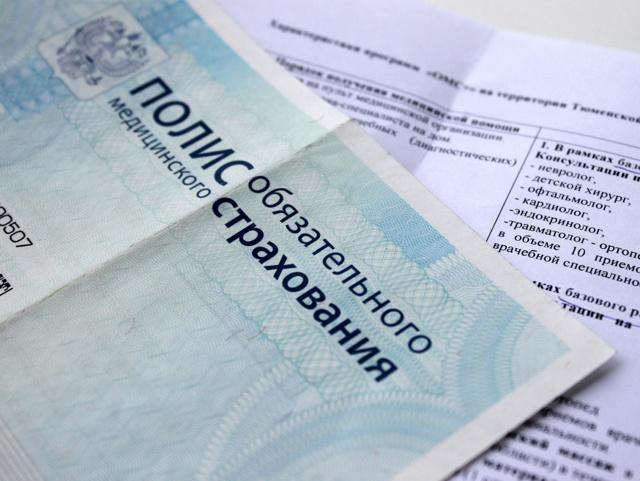 ДМС для иностранных граждан: стоимость и порядок оформления полиса