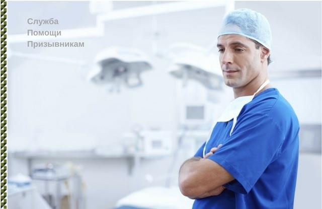 Контрольное медицинское освидетельствование: что это такое и как проходит