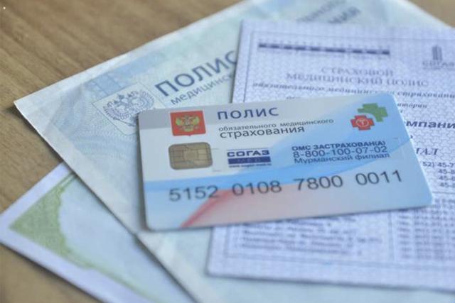 Какие документы нужны для получения полиса ОМС для взрослого: полный список