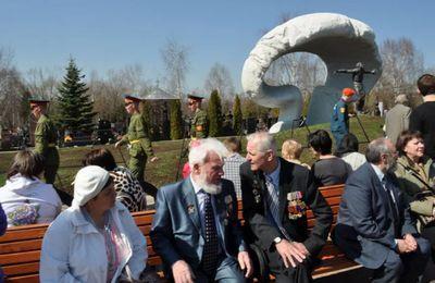 Чернобыльские льготы: кому предоставляются, перечень и порядок оформления