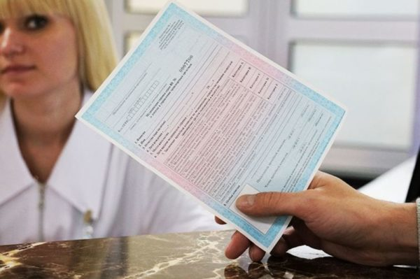 Медицинская справка для получения прав в ГАИ: каких врачей необходимо пройти