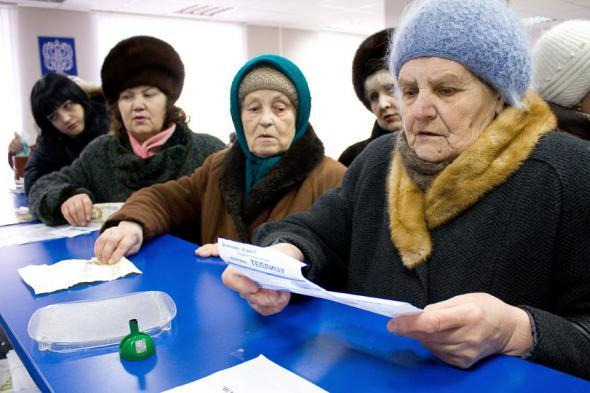 Льготы по уплате капремонта для пенсионеров и инвалидов: документы и порядок возврата
