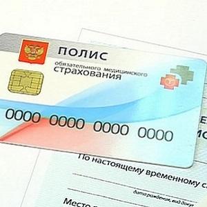 Электронный полис ОМС: в виде пластиковой карты, нужно ли его распечатывать