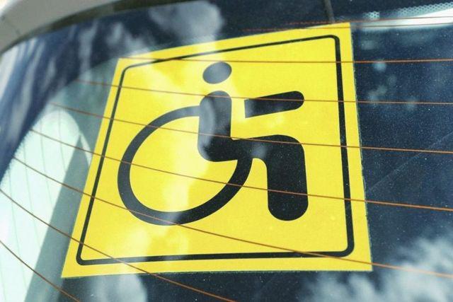Транспортный налог для инвалидов 2, 3 и 1 группы, льготы на налог на авто, если ребенок-инвалид