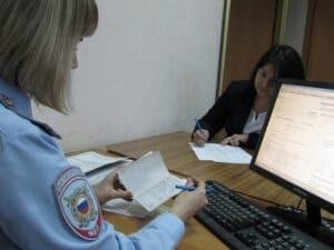 Полис ОМС для иностранных граждан: с РВП, порядок получения и документы