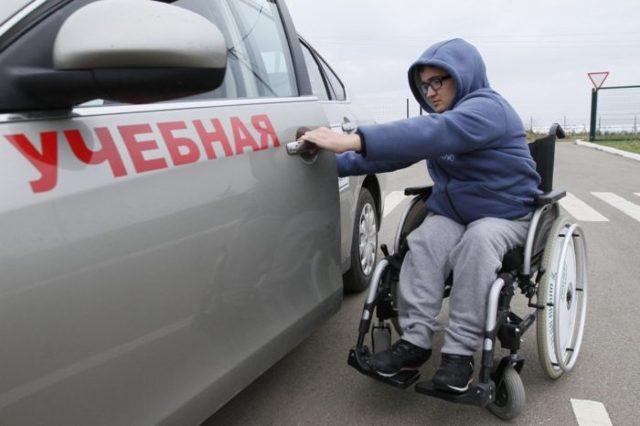 Компенсация ОСАГО инвалидам 2, 3 и 1 группы в 2020 году, льготы и скидки