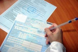 Оплата листка нетрудоспособности после увольнения: правила и порядок оформления