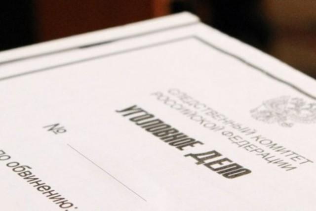 Уголовная ответственность по ст. 109 УК РФ: наказание и судебная практика