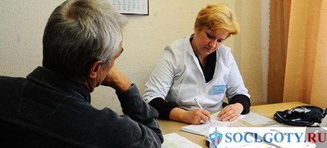 Инвалидность при псориазе: как оформить группу в России взрослому и ребенку