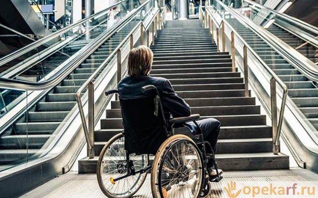 Ограничение дееспособности гражданина: как и при каких условиях можно ограничить