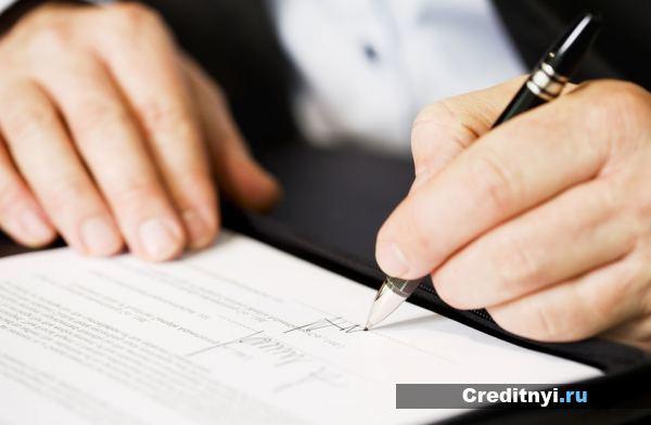 Оформление пенсии по инвалидности: порядок, перечень документов и госпошлина