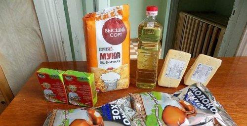 Какие льготы имеет инвалид 2 группы по общему заболеванию в России: перечень