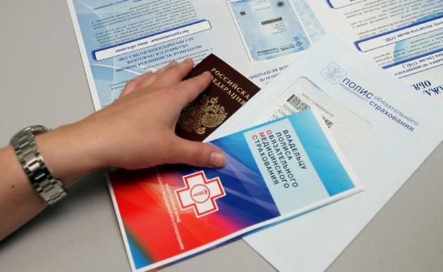Что такое система обязательного медицинского страхования (ОМС) в России