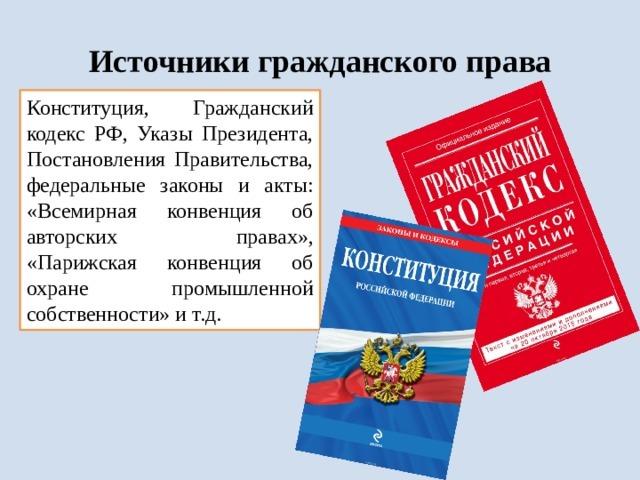 Виды дееспособности граждан в России: налоговая, административная и экологическая