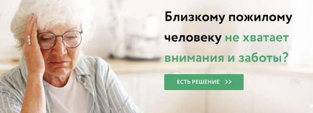 Признание недееспособным пожилого человека для опеки: с какого возраста, как оформить после 80 лет