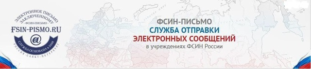 Статья 235 УК РФ