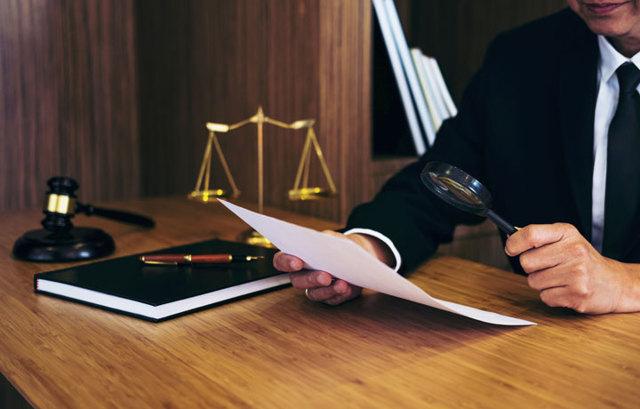Экспертиза по УПК РФ: правовое регулирование назначения и проведения