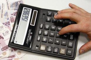 РСА компенсационные выплаты в 2021 году: когда выплачивается, как получить, куда обращаться