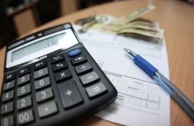 В каких числах приходит субсидия в 2021 году: как оформить, кому положены
