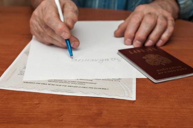 Налоговые льготы для инвалидов 1, 2 и 3 группы: виды, какие положены, как их получить