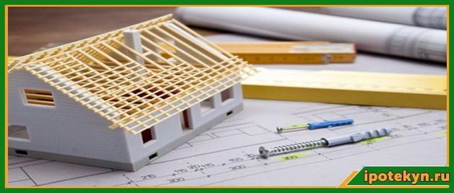 Купить жилье на материнский капитал без ипотеки в 2021 году: условия, нюансы, инструкция