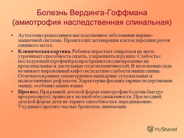 Почему певица Юлия Самойлова в инвалидном кресле