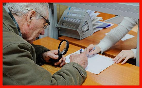 Как получить выплаты накопительной части пенсии сейчас можно ли получить накопительную пенсию за умершего пенсионера
