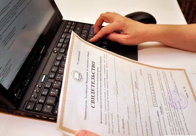 Льготы, предоставляемые ИП инвалидам: налоговые, страховые и общие, при открытии и прекращении деятельности