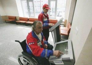 Социальная пенсия по инвалидности в 2021 году: что это такое, что включает, как получить инвалидам 1, 2, 3 группы