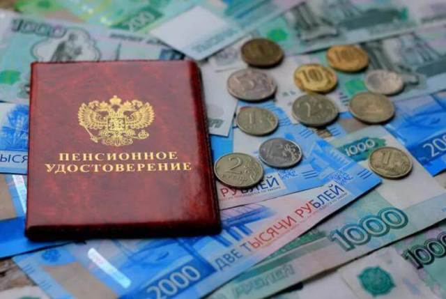 Единовременная выплата средств пенсионных накоплений в 2021 году: как узнать, как получить