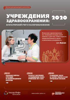 Субсидии на иные цели в 2021 году: разновидности, как получить, документы