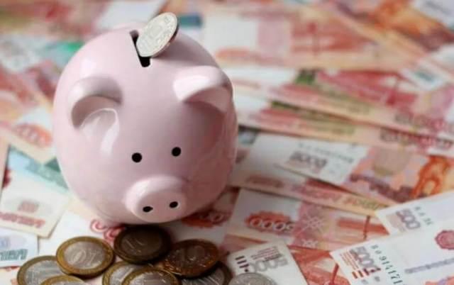 Как получить накопительную часть пенсии единовременно в 2021 году из пфр пенсионный фонд краснодар в личный кабинет