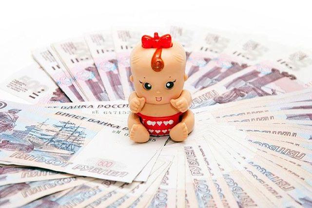 Документы на пособие до 3 лет в 2021 году: размер выплаты, как оформить и получить